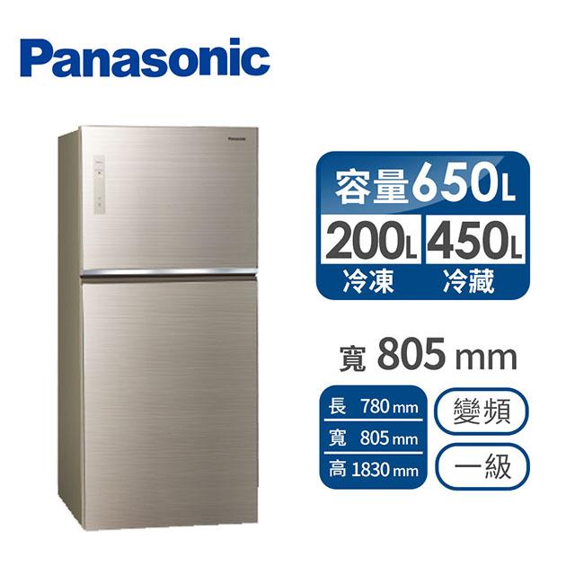 Panasonic 650公升玻璃雙門變頻冰箱 NR-B659TG-N(翡翠金)