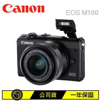 Canon EOS M100微單眼相機(單鏡組)-黑