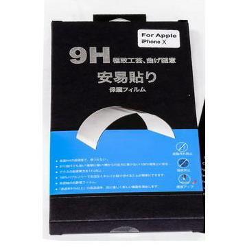 【iPhone X】安易貼 9HS 高抗刮抗撞保貼 - 亮