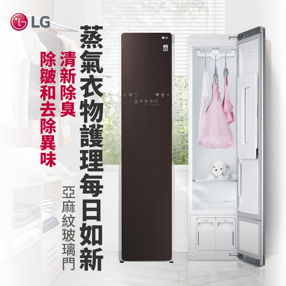 樂金LG WiFi Styler 蒸氣電子衣櫥