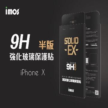 【iPhone X】IMOS 半版玻璃保貼