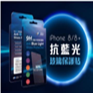 【iPhone 8 / 7】QP 2.5D抗藍光玻璃保貼 - 黑