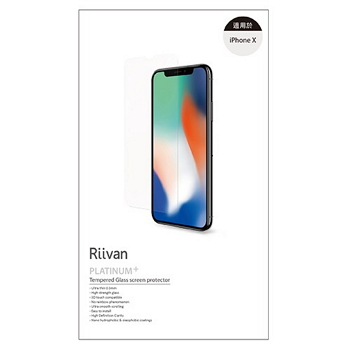 Riivan iPhone X 鋼化玻璃保護貼