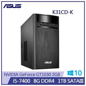 【拆封品】ASUS VivoPC K31CD 7代i5 GT1030 8G-DDR4 1TB桌上機