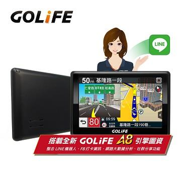 GOLiFE 5吋GPS多功能聲控導航平板(Wifi)