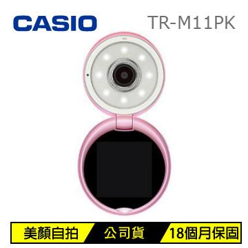 CASIO TR-M11PK 數位相機-粉紅 TR-M11PK(粉紅)