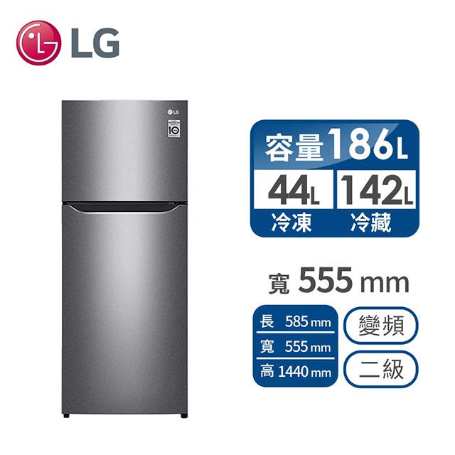 LG 186公升上下門變頻冰箱