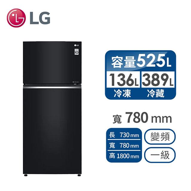LG 525公升鏡面上下門變頻冰箱 GN-HL567GB