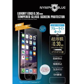 【iPhone X】NYMPH BLUE 抗藍光鋼化玻璃 NB-ipXGS01