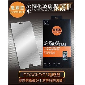 【iPhone X】GOOCHOICE 鋼化玻璃保護貼