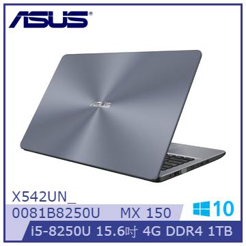 【福利品】ASUS Vivobook X542UN 15.6吋筆電(i5-8250U/MX 150/4G DDR4)