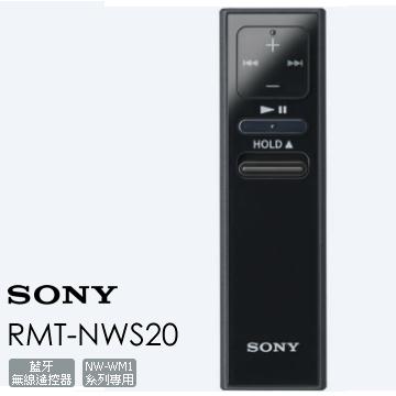 SONY RMT-NWS20 Walkman遙控器