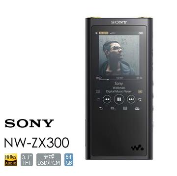 SONY Walkman NW-ZX300 64G(黑)MP3