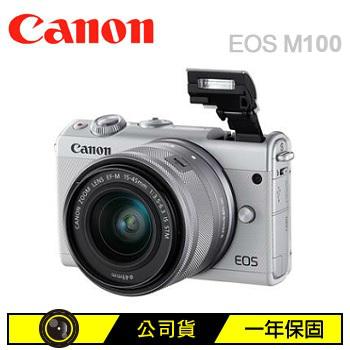 【展示機】Canon EOS M100微單眼相機(單鏡組)-白
