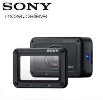 SONY DSC-RX0 專用鏡頭保護蓋