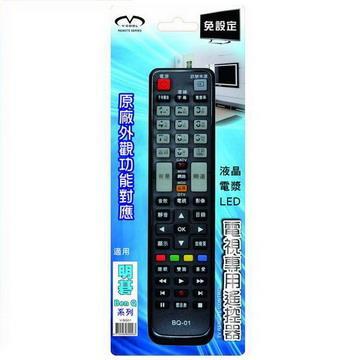 V COOL明碁液晶電視專用遙控器 V-BQ01