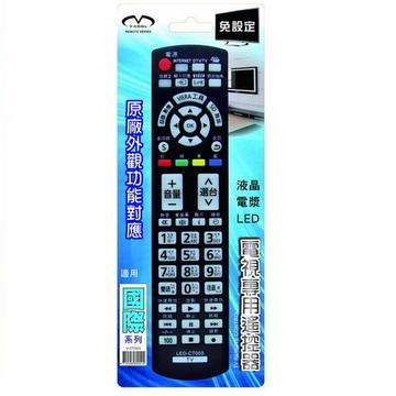 V COOL國際牌液晶電視專用遙控器