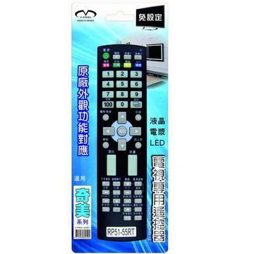 V COOL奇美液晶電視專用遙控器
