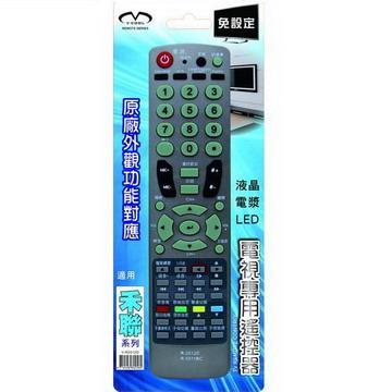 V COOL禾聯液晶電視專用遙控器 V-R2512D