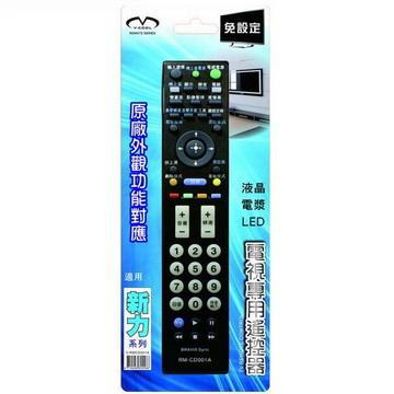 V COOL新力液晶電視專用遙控器