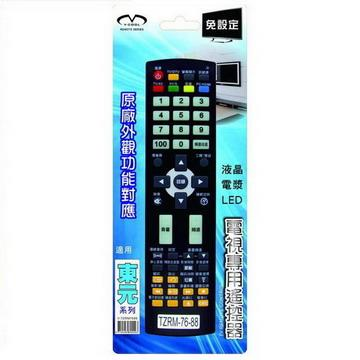 V COOL東元液晶電視專用遙控器