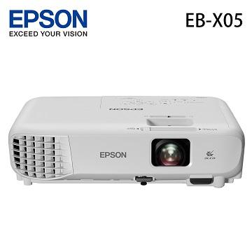 【送布幕】EPSON EB-X05 亮彩商用投影機