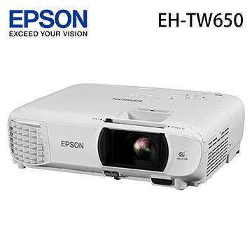 EPSON EH-TW650 家庭商用雙功用高效投影機
