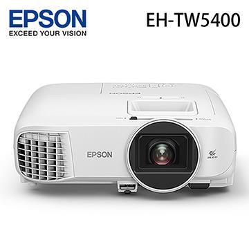 EPSON EH-TW5400 家庭劇院投影機 EH-TW5400