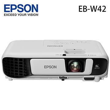 EPSON EB-W42 亮彩無線商用投影機 EB-W42
