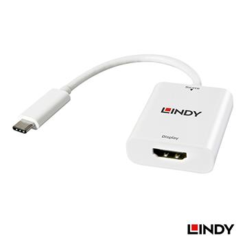 LINDY 主動式 USB-C to HDMI 4K轉接器