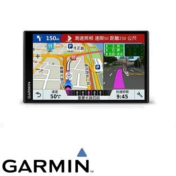【Wi-Fi】Garmin DriveSmart 61車用衛星導航