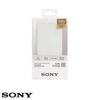 【5000mAh】SONY CP-V5B 行動電源 - 白色