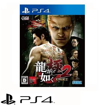 PS4 人中之龍 極 2 龍が如く 極2 亞中版 一般版