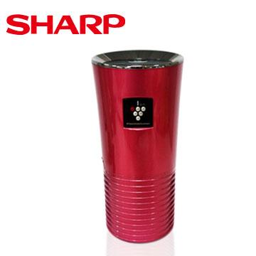 SHARP 車用自動除菌離子產生器(晶鑽紅)