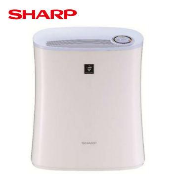 SHARP 6坪自動除菌離子空氣清淨機 FU-H30T-W