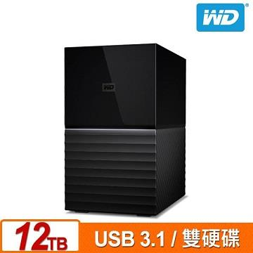 【12TB】WD 3.5吋 My Book Duo  雙硬碟儲存