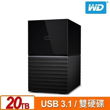 【20TB】WD 3.5吋雙硬碟儲存 My Book Duo