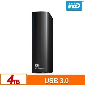WD 3.5吋 4TB 外接硬碟(Elements)