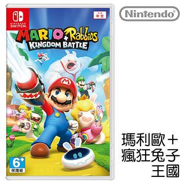 任天堂 Nintendo Switch 瑪利歐+瘋狂兔子 王國之戰   Mario + Rabbids Kingdom Battle HAC-P-AC2GA(CHT)