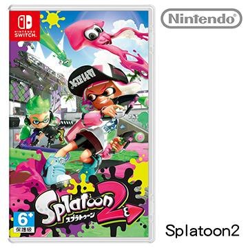 任天堂 Nintendo Switch 漆彈大作戰2 Splatoon2