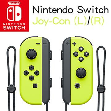 任天堂 Nintendo Switch Joy-con(左右手套裝) - 黃色