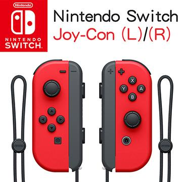 任天堂 Nintendo Switch Joy-con(左右手套裝) - 紅