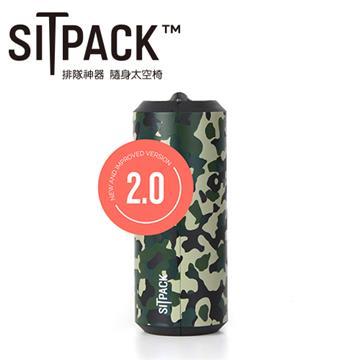 SITPACK V2.0版 攝影師候景太空椅二代