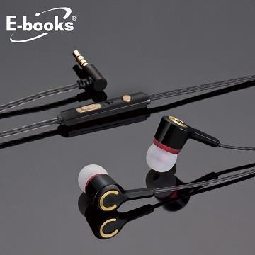 E-books S72音控接聽耳道式耳機 E-EPA153