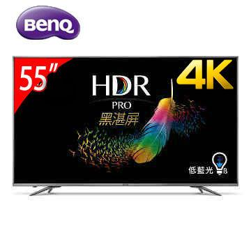 展-BenQ 55型4K HDR護眼廣色域聯網顯示器