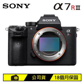 索尼SONY 可交換式鏡頭相機BODY