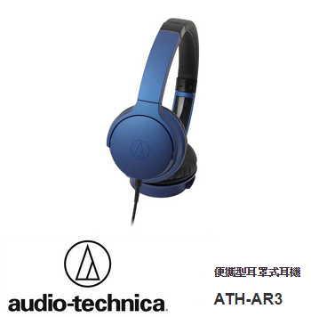 audio-technica 鐵三角 ATH-AR3 耳罩式耳機 - 藍色 ATH-AR3 BL