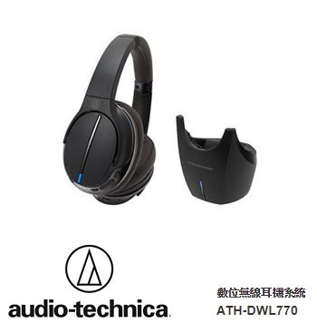 audio-technica 鐵三角 DWL770頭戴式耳機 ATH-DWL770
