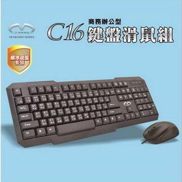 V COOL 鍵盤滑鼠組