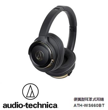 audio-technica 鐵三角 WS660BT 耳罩式藍牙耳機 - 黑金